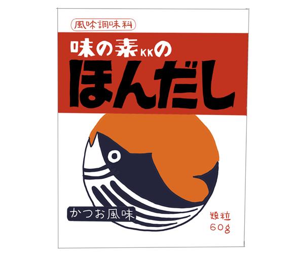 味の素 ほんだし 昭和時代の製品イラスト画像