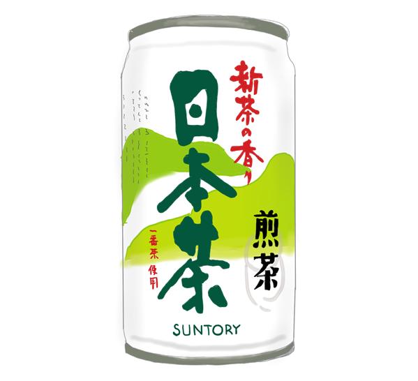 サントリー 新茶の香り 日本茶 イラスト画像