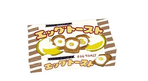 ブルボン エッグトースト