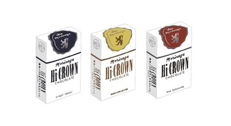 昭和の高級チョコレート:森永 ハイクラウン