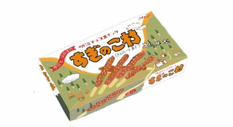 明治製菓 すぎのこ村
