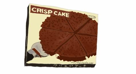 シスコ クリスプケーキ