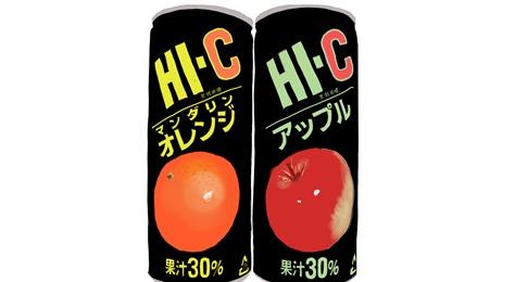 HI-C ハイシー
