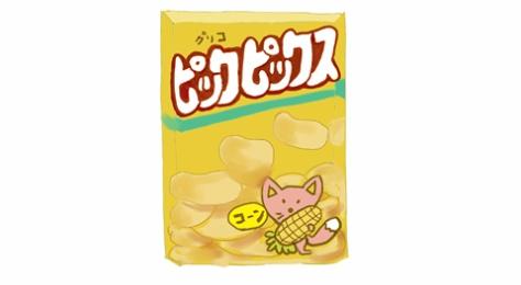リコ ピックピックス 懐かしいスナック菓子