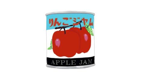 缶入りリンゴジャム