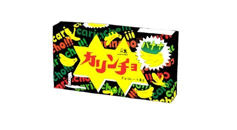 森永カリンチョ バナナ味