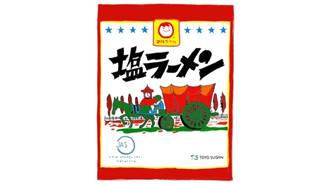 マルちゃん 塩ラーメン