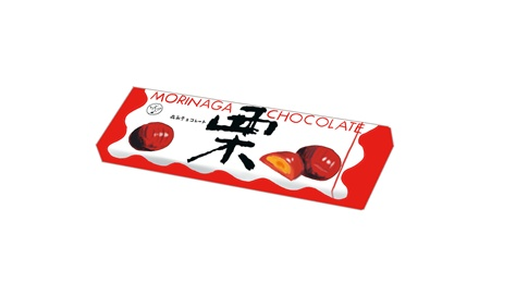 森永栗チョコレート