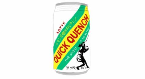 QUICK QUENCH(クイッククエンチ)
