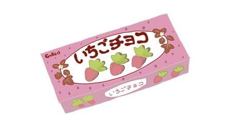 グリコ『いちごチョコ』