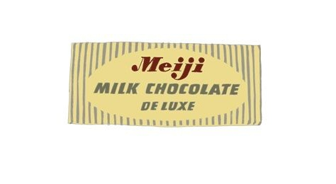 明治ミルクチョコレート デラックス