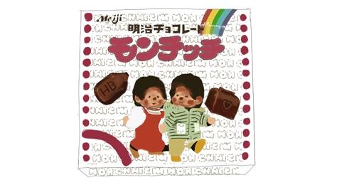 明治チョコレート モンチッチ