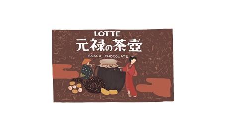 昭和の渋すぎるお菓子:ロッテ 元禄の茶壷