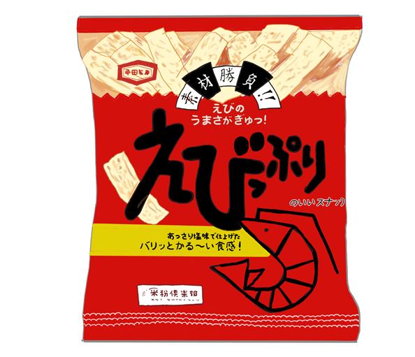 亀田製菓 えびっぷり 発売当時の製品画像 イラスト