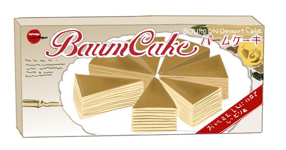 ブルボン バームケーキ