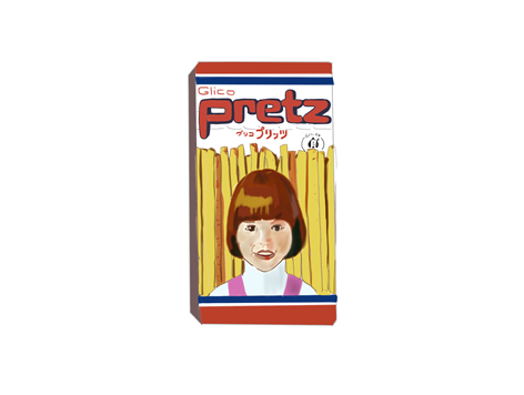 グリコ プリッツ 昭和時代の製品イラスト画像