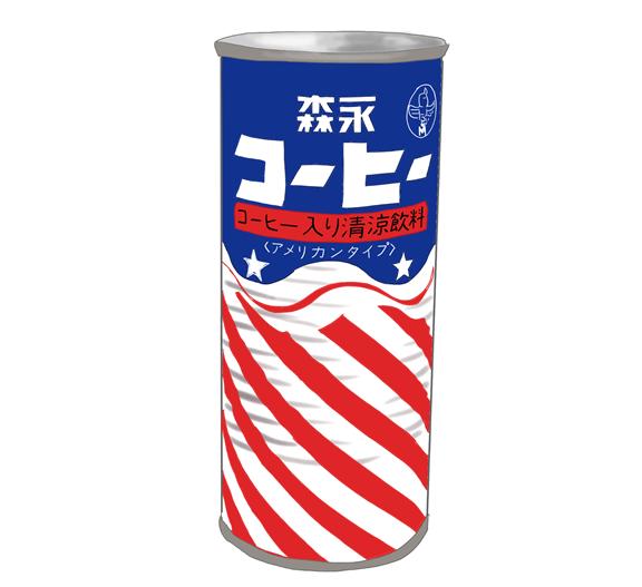 森永缶コーヒー 昭和時代のイラスト画像