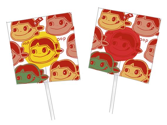 不二家 ポップキャンディー 昭和時代の製品画像