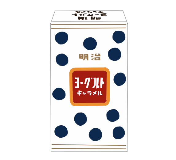 明治ヨーグルトキャラメル 昭和時代の製品画像イラスト