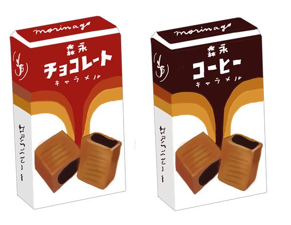 森永 チョコレートキャラメル コーヒーキャラメル昭和