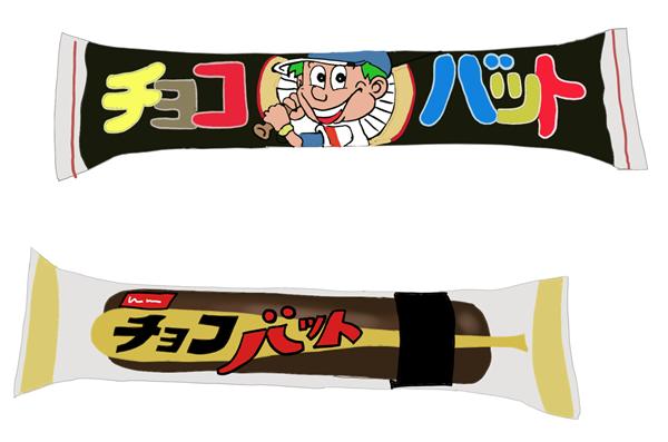 チョコバット 昭和時代の製品画像