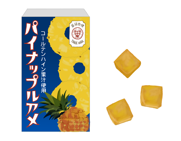 セイカ食品 パイナップルアメ イラスト画像