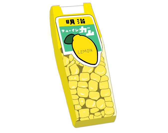 明治製菓 プチガム レモン味 昭和時代の製品画像イラスト