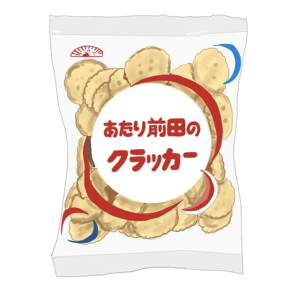 あたり前田のクラッカー 製品イラスト画像