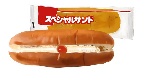 山崎製パン スペシャルサンド イラスト画像