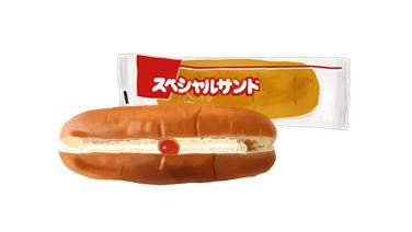 ヤマザキ製パン スペシャルサンド イラスト画像