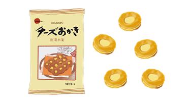 ブルボンチーズおかき 昭和時代のイラスト画像