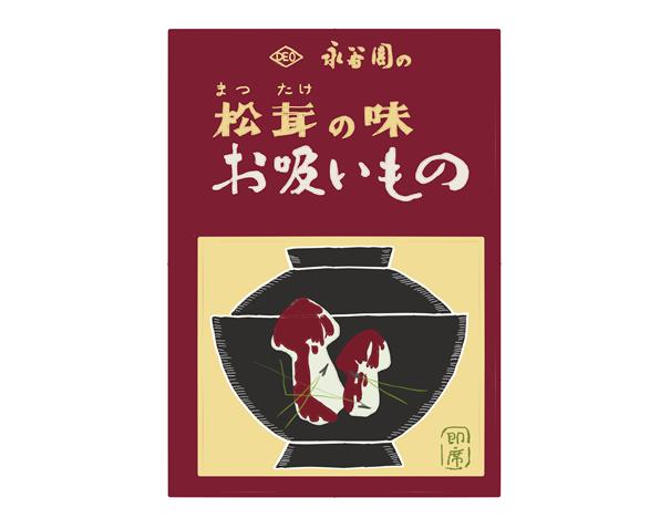 永谷園 昭和時代の松茸の味 お吸いもの