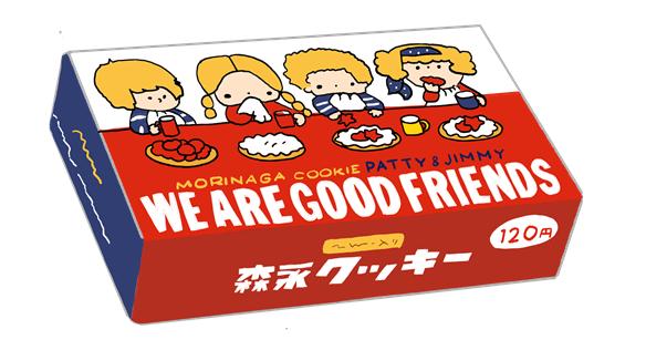 パティー&ジミー 昭和の森永製菓クッキー