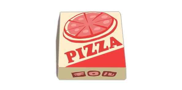 ピザ味 チロルチョコ