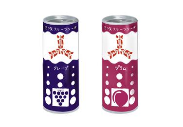 三ツ矢サイダー 昭和時代の缶 グレープ味 プラム味