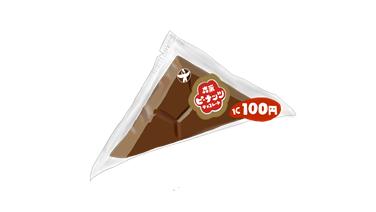 森永製菓ピーナッツチョコレート