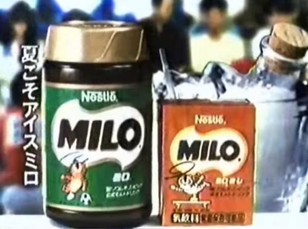 昭和のミロ製品画像