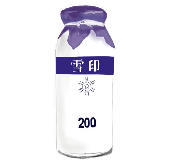 雪印 瓶牛乳 昭和