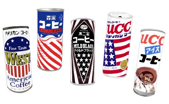 昭和のアメリカンコーヒー 製品画像