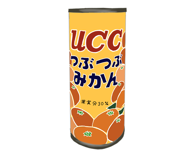 UCCつぶつぶみかん 昭和時代の製品イラスト画像