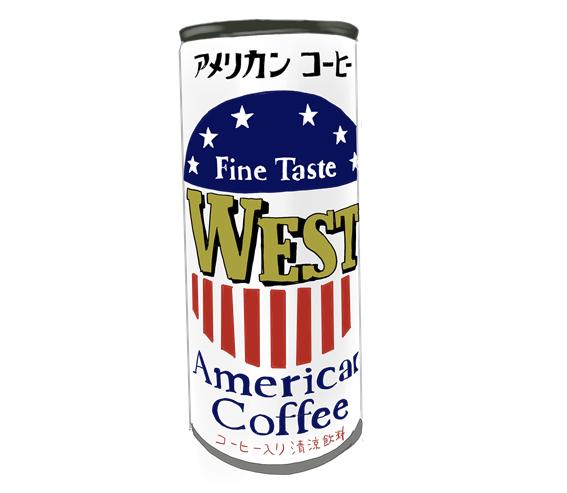 サントリー アメリカンコーヒー WEST 昭和の画像