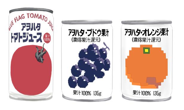 アヲハタ  昭和時代の缶ジュース