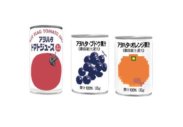 昭和の懐かしいアヲハタ 缶ジュース