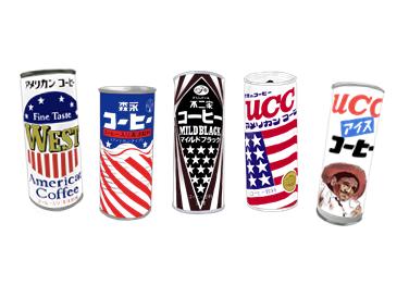 昭和のアメリカンコーヒー イラスト画像