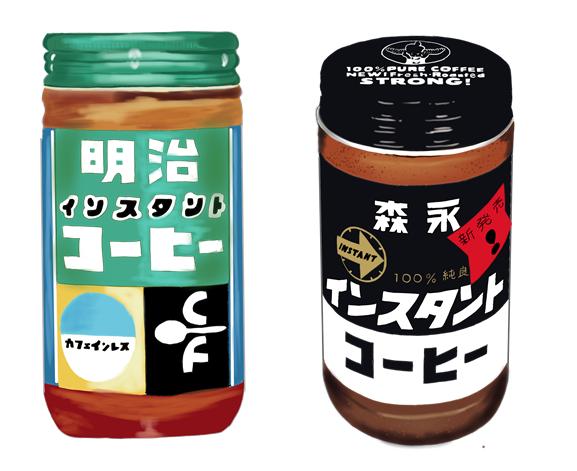 昭和 森永乳業と明治乳業のコーヒー
