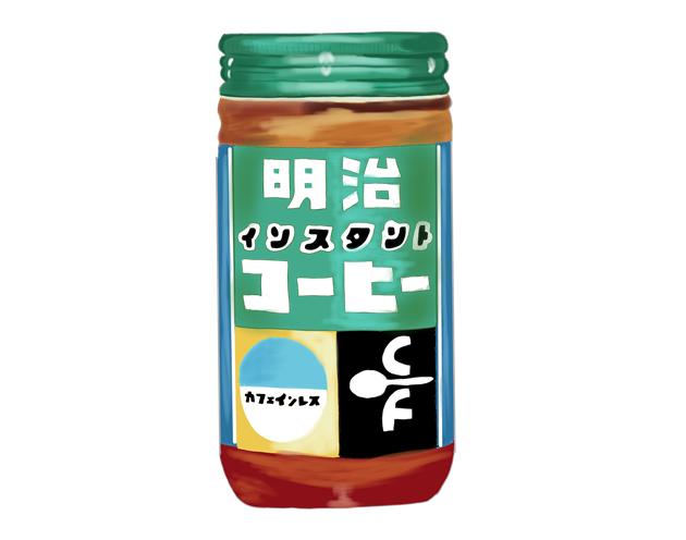 昭和の明治乳業のコーヒー