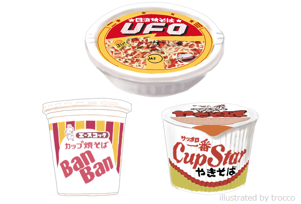 昭和のカップやきそば イラスト画像
