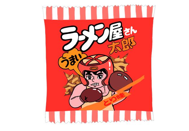 ラーメン屋さん太郎 製品イラスト画像