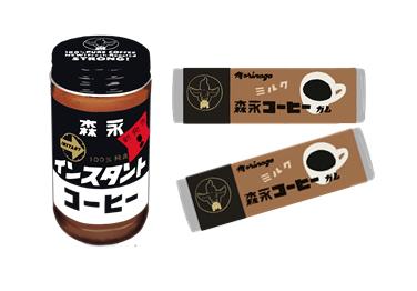 昭和時代の森永インスタントコーヒー