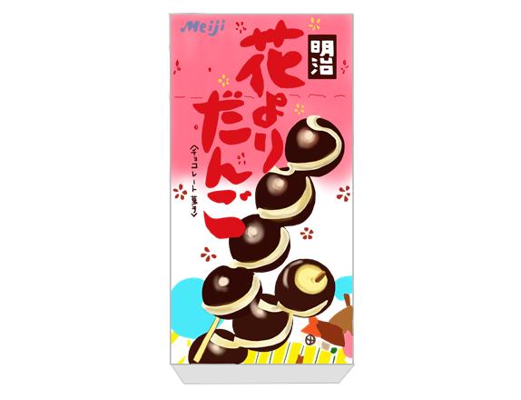 明治製菓 花よりだんご 昭和お菓子